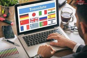 Te mariti in alta tara? Tradu si legalizeaza tot ce ai nevoie la biroul de traduceri Inova