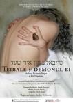 Piese de teatru inedite la Teatrul Evreiesc de Stat