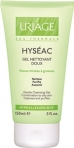 Hyseac Uriage - tratarea eficienta si prevenirea acneei