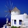 Luna de miere in Santorini, Grecia