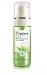 Himalaya Herbals: ingrijire cu ingrediente naturale pentru pielea ta