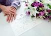 Contractul prenuptial: ce trebuie sa stii