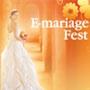 E-mariage Fest