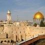 Luna de miere la...Ierusalim