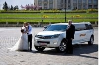 Inchirieri limuzine pentru nunti