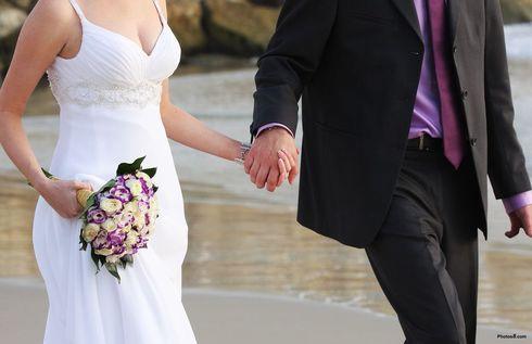 Cum se stabileste darul de nunta