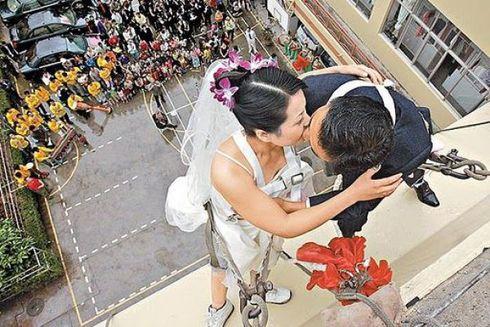 Nunta la inaltime