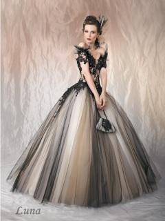 Rochie de  mireasa Luna