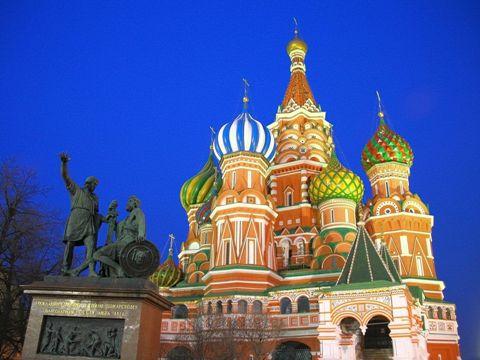 Moscova. Rusia