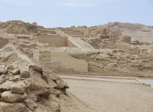 Ruine incase, Peru